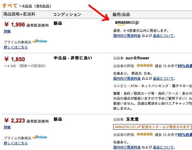 http://www.blueshinra.com/temp/tsukiboard/amazon4.jpg